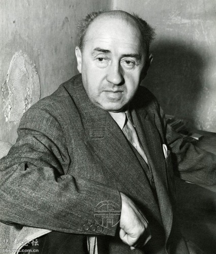 Walter Funk,norimberga.jpg